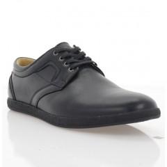 Туфли мужские черные, кожа (1961 чн. Шк) Roma style