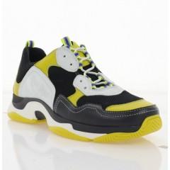 Кросівки чоловічі білі/чорні/жовті, сітка/шкіра (1977 біл/жовт. Шк) Roma style