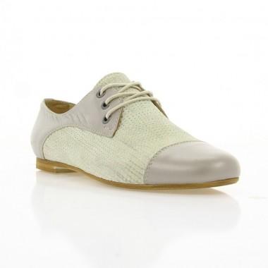 Купить Туфли женские бежевые, кожа (2167 беж. Шк) Romastyle по лучшим ценам