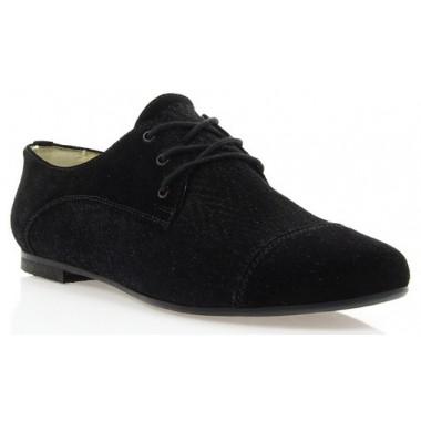Купить Туфли женские черные, замша (2167 чн. Зш) Romastyle по лучшим ценам