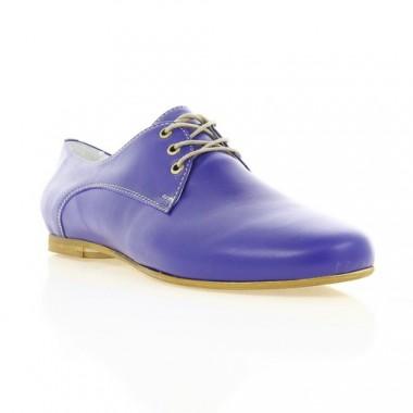 Купити Туфлі жіночі сині, шкіра (2196 сн. Шк) Roma style за найкращими цінами