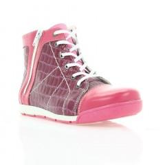 Ботинки детские для девочек, розовые, кожа (2623М рож. Шк) Romastyle