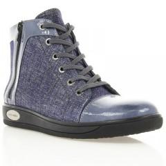 Ботинки женские синие, кожа/лакированная кожа (2623 сн. Лк (байка)) Romastyle