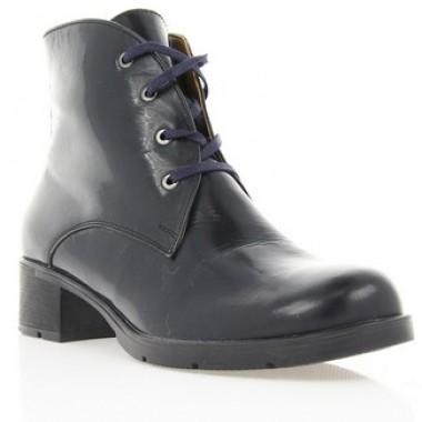 Купить Ботинки женские синие, лакированная кожа (2711/1 т.сн. Лк (шк. підкл)) Roma style по лучшим ценам