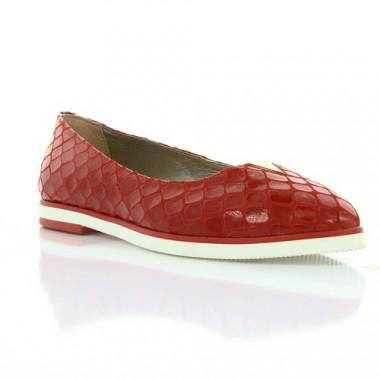 Купити Балетки жіночі червоні, шкіра (2787 черв. Шк) Romastyle за найкращими цінами