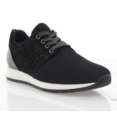 Кросівки жіночі чорні, замш/сітка (2866-19 чн. СТК+Зш) Roma style