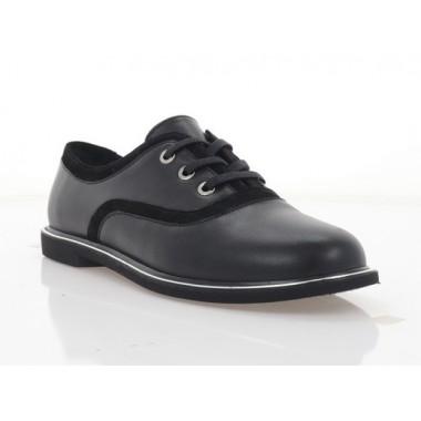 Туфли женские черные, кожа (2876-20 чн. Шк) Roma style