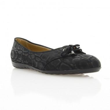 Купить Балетки женские черные, нубук (2877 чн. Нб) Roma style по лучшим ценам