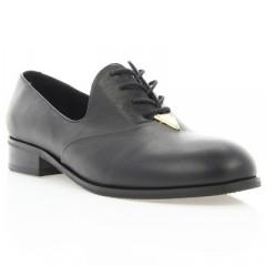 Туфли женские черные, кожа (2880/1 чн. Шк) Roma style