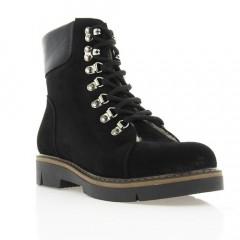 Ботинки женские черные, замша (2933 чн. Зш (шерсть)) Roma style