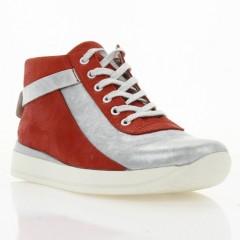 Кроссовки женские красные/серебряные, кожа (2993 черв. Шк_срібн) Roma style