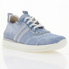 Кроссовки женские голубые/серебряные, кожа (2999 сн.перл. Шк) Roma style
