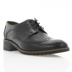 Туфли женские черные, кожа (3001 чн. Шк) Roma style