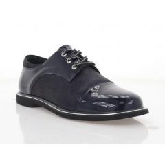 Туфли женские синие, лакированная кожа (3008-21 сн. Лк) Roma style