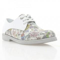 Туфли женские белые, кожа/лакированная кожа (3023 квіти Шк_біл Лк) Roma style