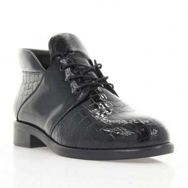 Ботинки женские черные, лакированная кожа (3057 чн. Лк (байка)) Roma style