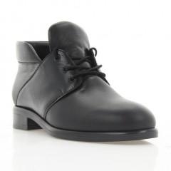 Ботинки женские черные, кожа (3057 чн. Шк (байка)) Roma style