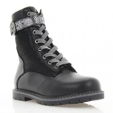 Ботинки детские черные, кожа (3058 M чн. Шк (шерсть)) Roma style