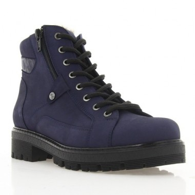 Ботинки женские синие, нубук (3062 сн. Нб (шерсть)) Roma style
