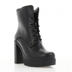 Ботинки женские черные, кожа (3078 чн. Шк (байка)) Roma style
