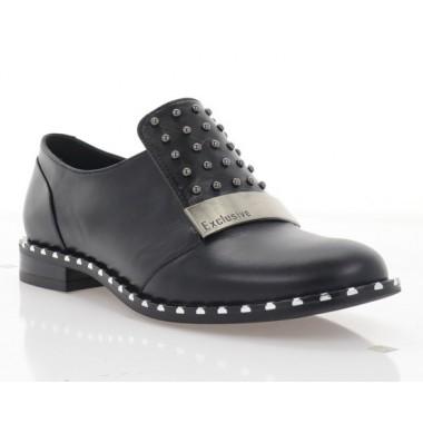 Туфлі жіночі чорні,  шкіра (3117 чн. Шк) Roma style