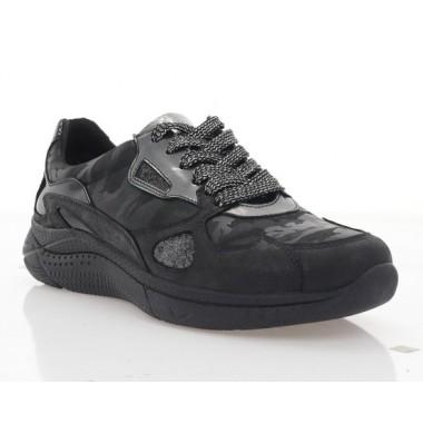 Кросівки жіночі чорні/срібні, шкіра (3118 чн. хакі Шк.) Roma style