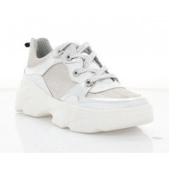Кроссовки женские белые/серебряные, кожа (3241 біло/срібна Шк) Roma style