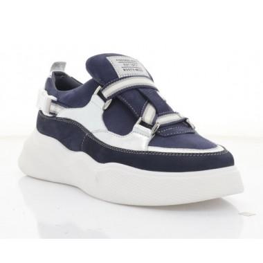 Купити Кросівки жіночі білі/срібні/сині, шкіра/нубук (3245 сн. Нб_біл) Roma style за найкращими цінами