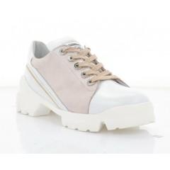 Кросівки жіночі білі/бежеві, шкіра (3246 біл. Шк_беж) Roma style