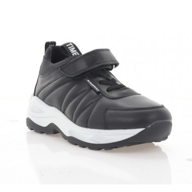 Кросівки дитячі, чорні/білі, шкіра (3249 М чн. Шк) Roma style