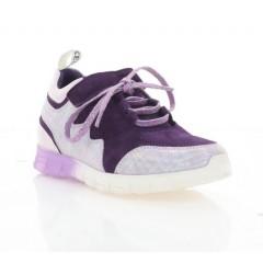 Кросівки дитячі, фіолетові, замш/шкіра (3250 М фіолет Зш) Roma style