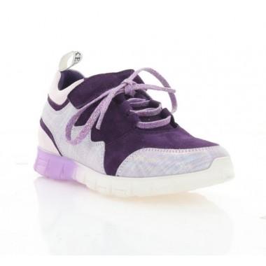 Кроссовки детские, фиолетовые, замша кожа (3250 М фіолет Зш) Roma style