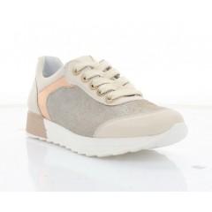 Кросівки жіночі бежеві/золоті, шкіра/замш (3251 беж. Шк) Roma style