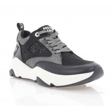 Кросівки жіночі білі/чорні/срібні, шкіра/нубук (3275 чн/срібна Шк+Нб) Roma style