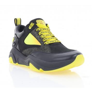 Кросівки жіночі чорні/жовті, шкіра/нубук (3275 чн/жовт. Шк+Нб) Roma style