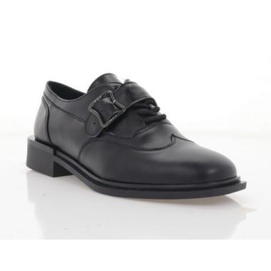 Туфлі жіночі чорні, шкіра (3320 чн. Шк) Roma style