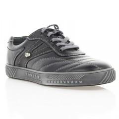 Кросівки дитячі чорні, шкіра (365М чн. Шк) Romastyle