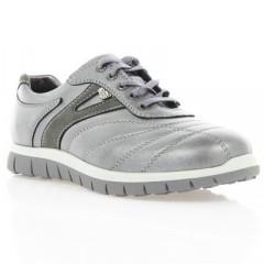Кросівки дитячі сірі, шкіра (365М сір.  Шк) Romastyle