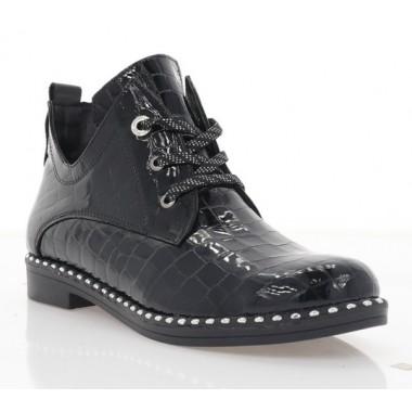 Купити Черевики жіночі чорні, лакована шкіра (4016 чн. Лк) Roma style за найкращими цінами