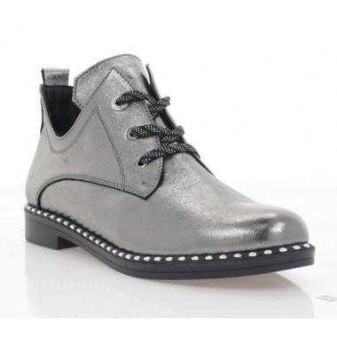 Ботинки женские серебряные, кожа (4016 срібн. Шк) Roma style