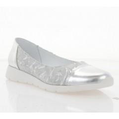 Балетки женские серебряные, кожа (4037 срібна. Шк) Roma style