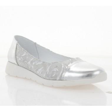Купити Балетки жіночі срібні, шкіра  (4037 срібна. Шк) Roma style за найкращими цінами