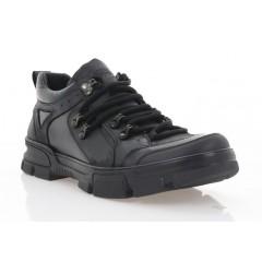 Кросівки чоловічі чорні, шкіра (5016 чн. Шк) Roma style