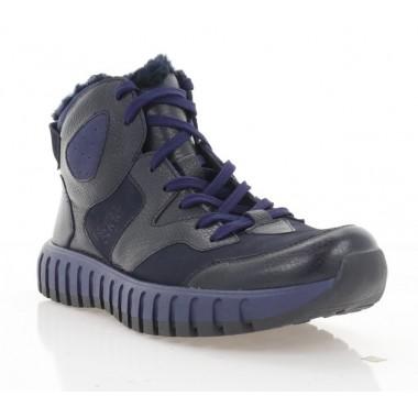 Купить Ботинки мужские синие, кожа/нубук (5020 сн. Шк+Нб (шерсть)) Roma style по лучшим ценам