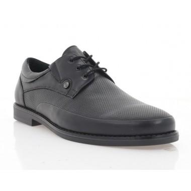 Туфлі чоловічі чорні, шкура (5030 чн. Шк) Roma style