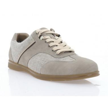 Туфли мужские, бежевые, нубук/сетка (5035 беж. Нб) Roma style