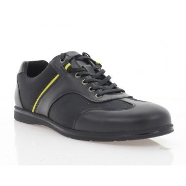 Купити Туфлі чоловічі, чорні, шкіра/сітка (5035 чн. Шк) Roma style за найкращими цінами