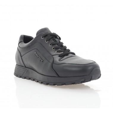 Купить Кроссовки мужские, черные, кожа (5038-20 чн. Шк) Roma style по лучшим ценам