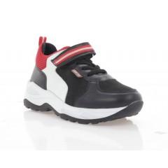 Кроссовки детские, черные/белые/красные, кожа/нубук (5042 М чн. Нб+біл. Шк) Roma style