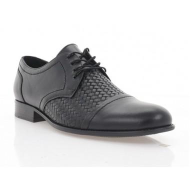 Туфлі чоловічі чорні, шкіра (5047 чн. Шк) Roma style